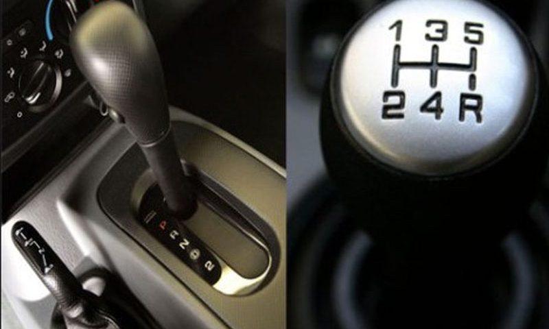 Cara mengendarai mobil matic